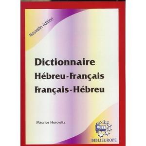 Dictionnaire Hébreu-Français / Français-Hébreu
