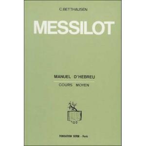 MESSILOT : Manuel d'Hébreu