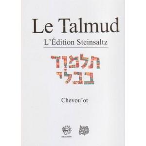 """Talmud Adin Steinsaltz """"Chevou'ot"""""""