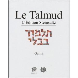 "Talmud Adin Steinsaltz ""Guitin """