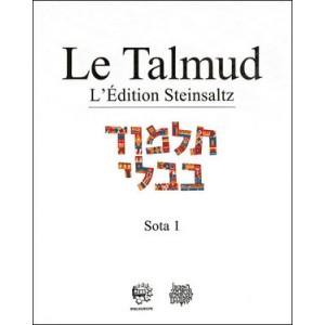 """Talmud Adin Steinsaltz """"Sota 1"""""""