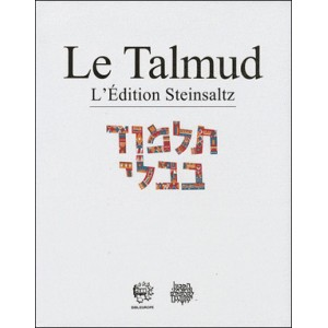 "Talmud Adin Steinsaltz ""Ketoubot 1"""