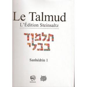 """Talmud Steinsaltz """"Sanhedrin 1"""""""