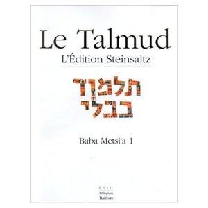 """Talmud Steinsaltz """"Baba Metzia 1"""""""