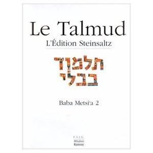 """Talmud Steinsaltz """"Baba Metzia 2"""""""