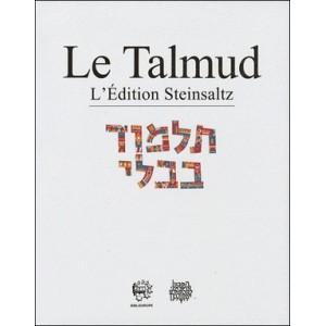 """Talmud Steinsaltz """"Baba Metzia 3"""""""