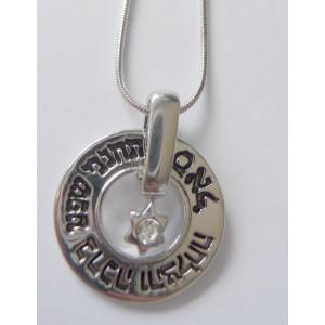 Rond avec petite magen david en métal argenté