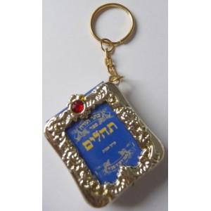 Porte clef  avec petit livre téhilim